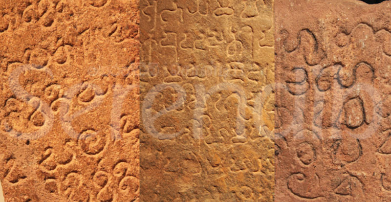Sinhala one language many dialects stone inscriptions from different eras display early writing m4hsunfo